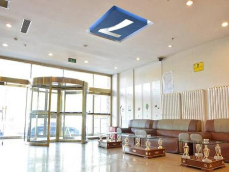 Lobby 7 Days Inn Beijing Qingta Yuquan Road Branch