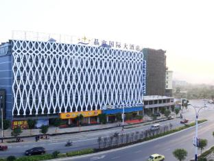 Guilin Jingxin International Hotel