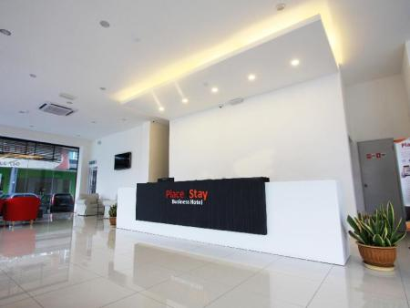 Lobby Place2Stay Business Hotel @ Waterfront