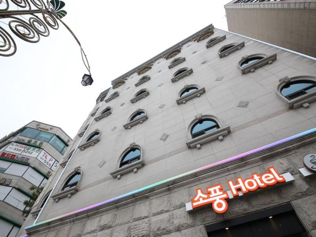 فندق سوبونج إنشيون (Hotel Sopoong Incheon)