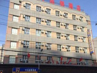 7 Days Inn Urumqi Xing Fu Road Grand Bazaar Branch