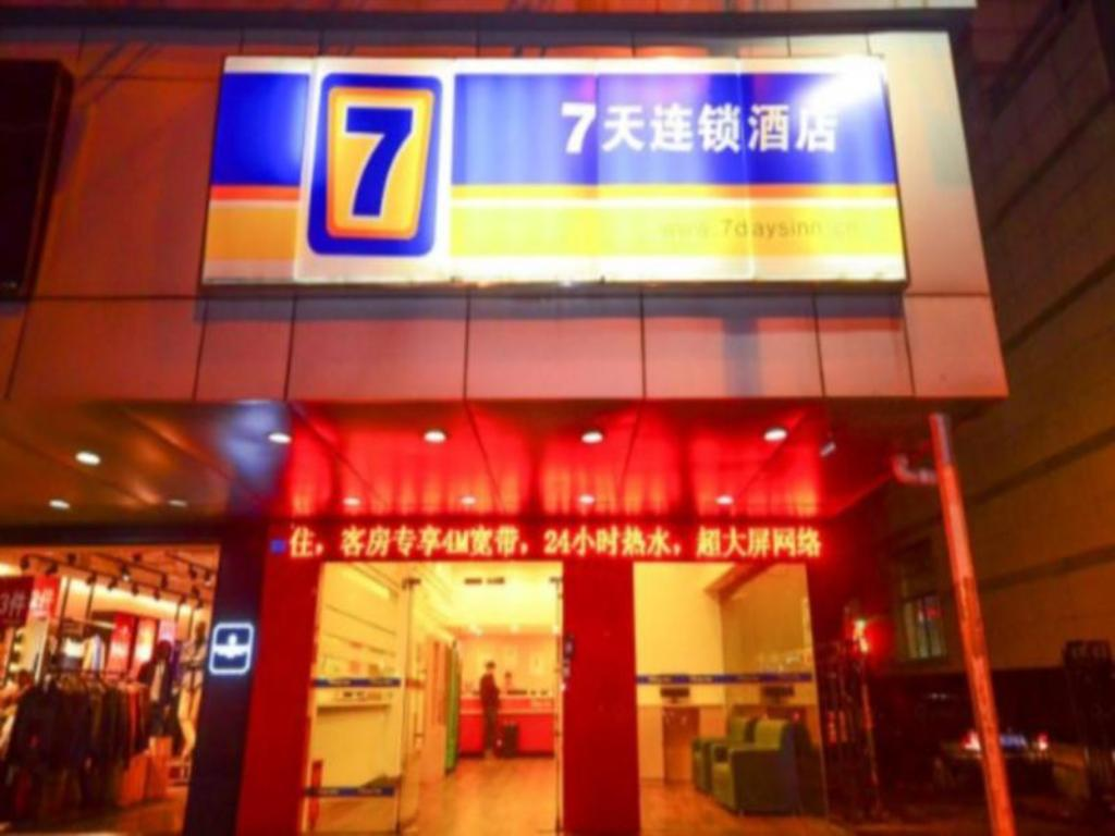 Udvendig 7 Days Inn Xuzhou North Zhongshan Road Jin Ying International Square