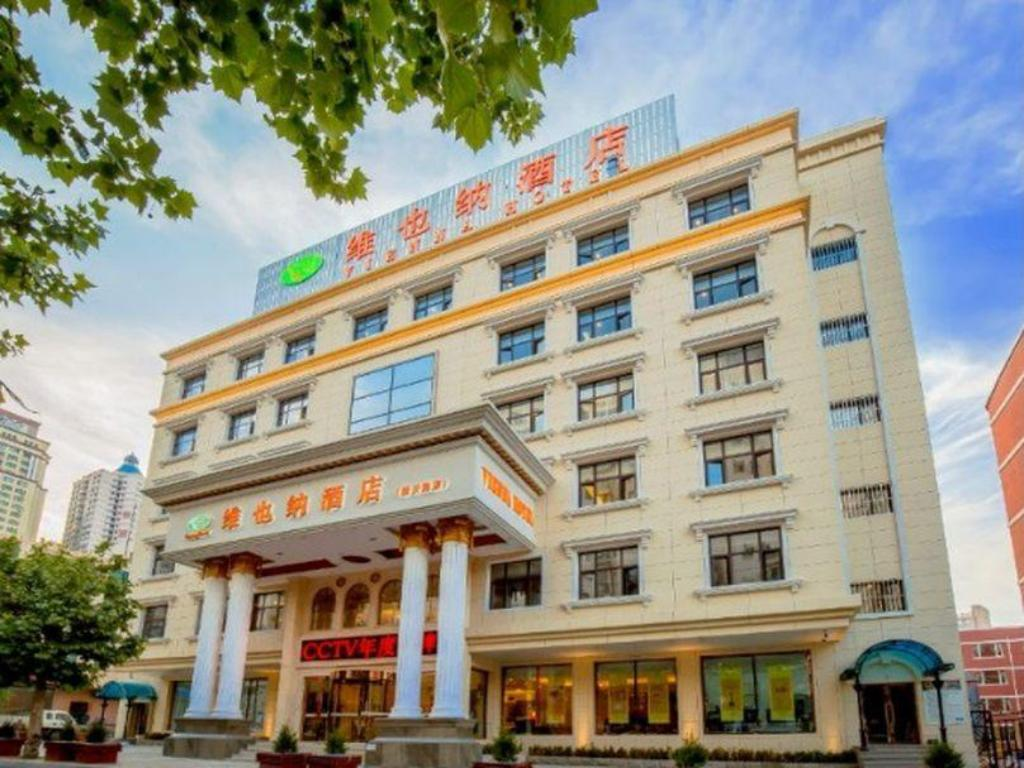 More about Vienna Hotel Tianjin Xi Qing Avenue Branch