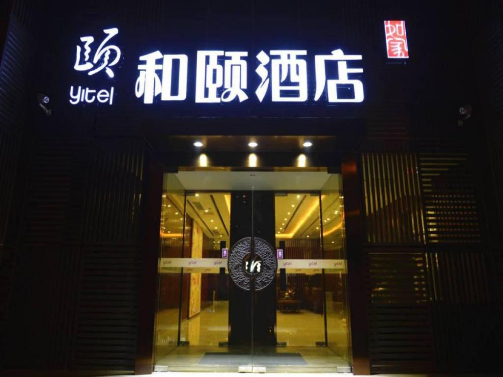 More about Yitel Beijing Yansha Branch