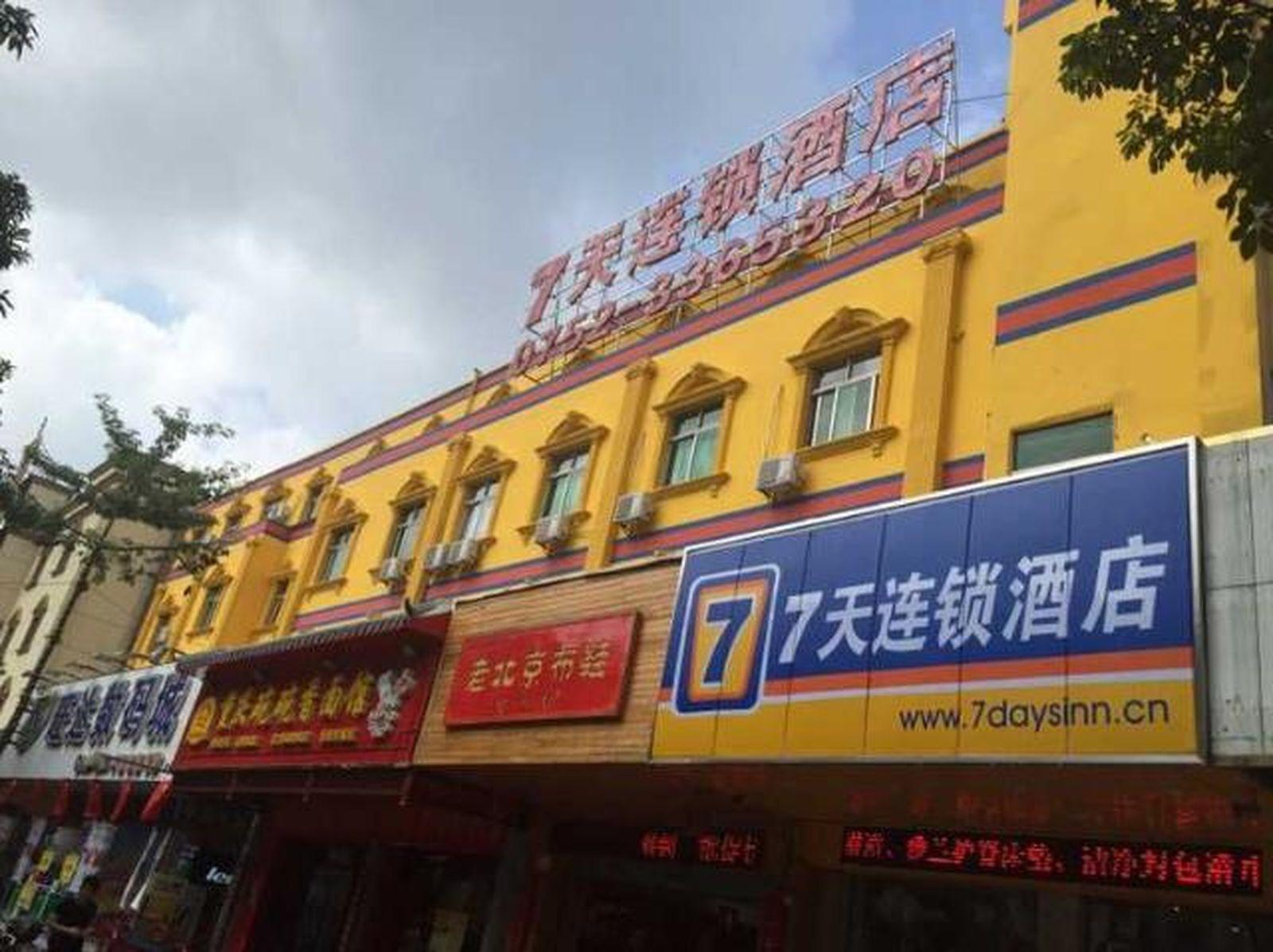 huiyang map and hotels in huiyang area huizhou rh agoda com