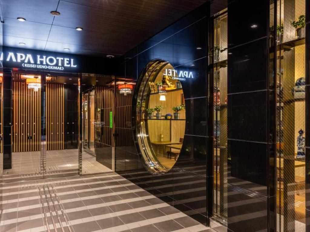 Hotel Smoking Rooms Japan