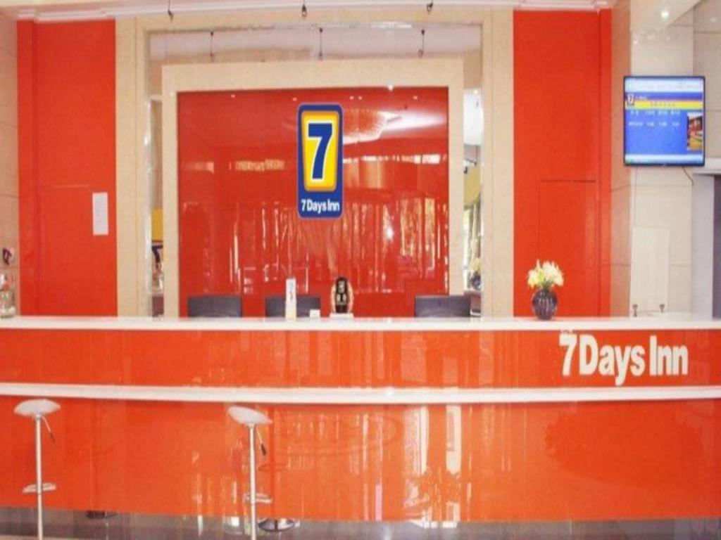 7 Days Inn Dongsheng Train Station Branch