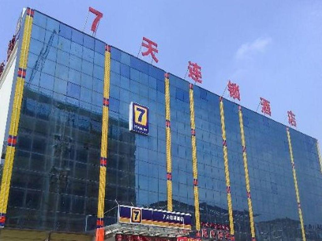 7 Days Inn Zoucheng Chengqian East Road Yiwu Trade Center