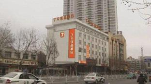 7 Days Premium Xuzhou Train Station Square Branch