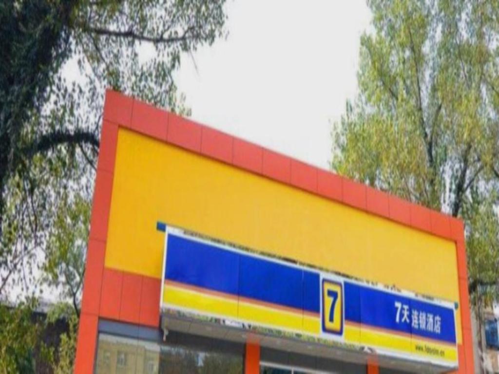 7 Days Inn Luoyang Zhongzhou Zhong Road Nine Dragon Ding Best Price On 7 Days Inn Luoyang Zhongzhou Zhong Road Nine Dragon