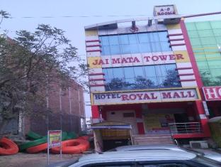 Royal Mall Hotel