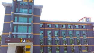 IU Hotel Taian Railway Station Square Branch