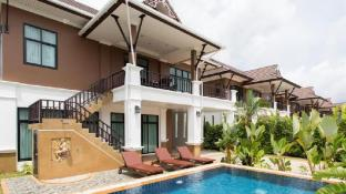 The Unique Krabi Private Pool Villa