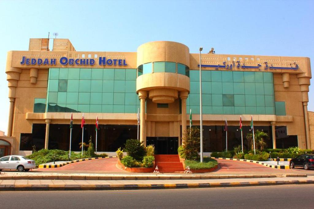 Jeddah Orchid Hotel