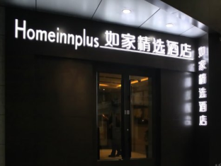 Homeinns Plus-Huaihai Road
