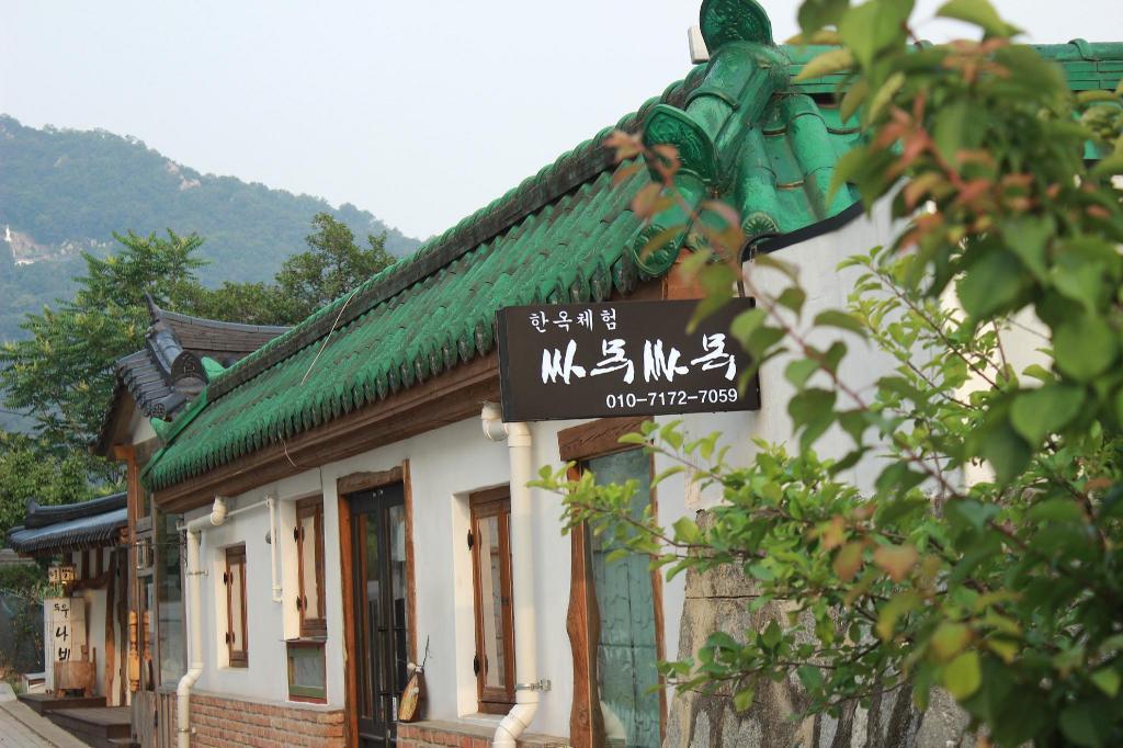 Ssamok Ssamok Hanok Guesthouse Jeonju si SouthKorea