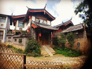 Lijiang Shuhe HIDO-Space Creative Inn