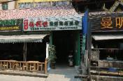 Xishuangbanna Boliheng Youth Hostel