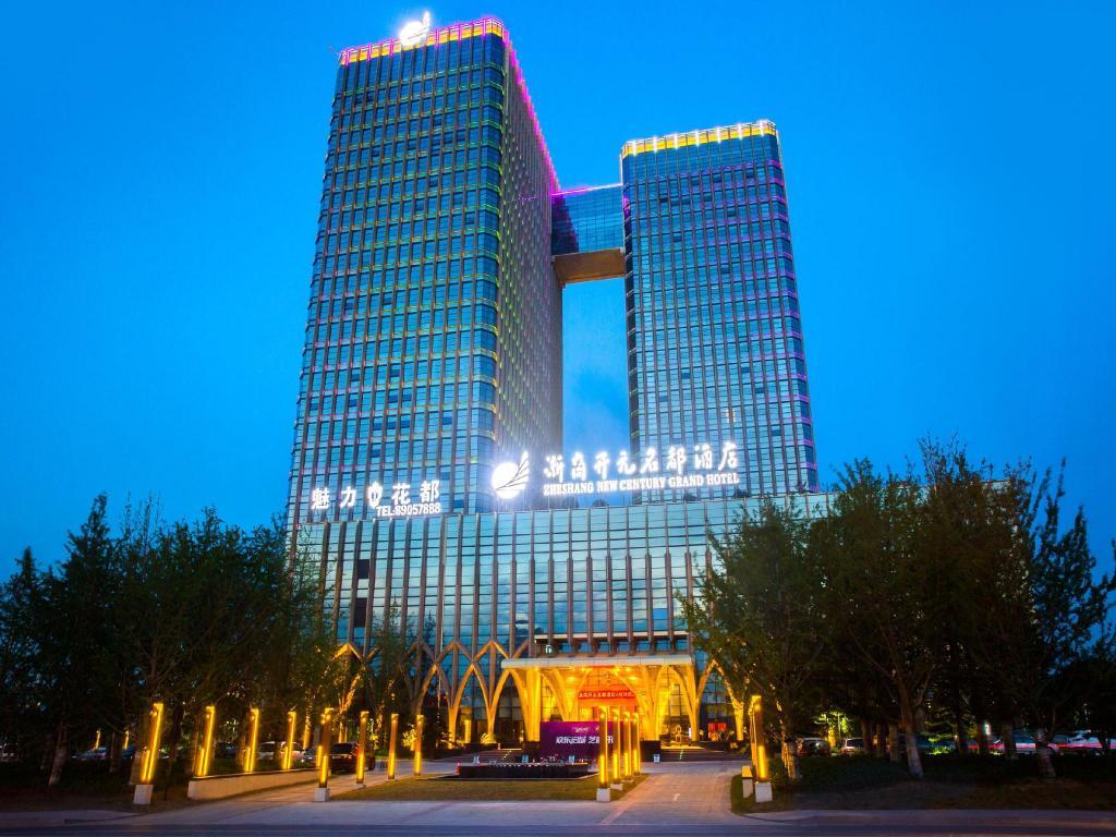 Zheshang New Century Grand Hotel In Hangzhou