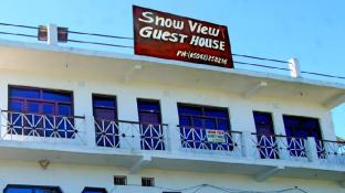 Snow View Guest House Kausani