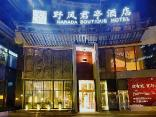 SSAW Boutique Hotel Hangzhou Wildwind