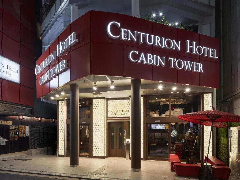 More about Centurion Hotel Residential Cabin Tower