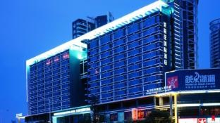 Changsha Jasmine International Hotel