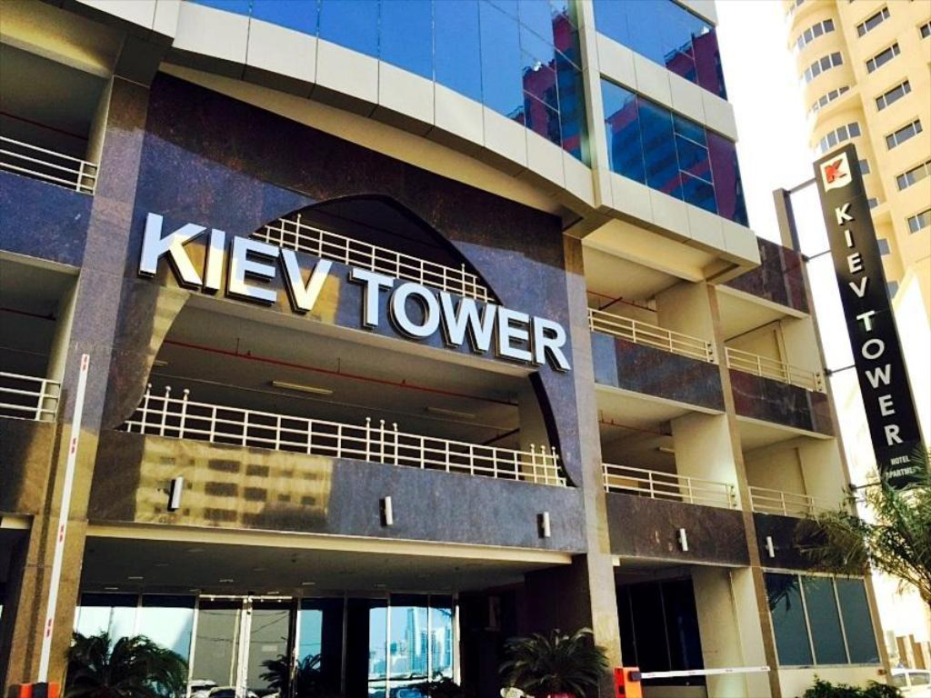 More About Kiev Tower Luxury Apartments