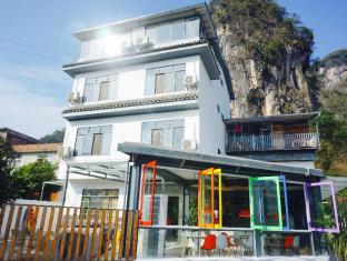 Yangshuo Wada Hostel by Yulong River
