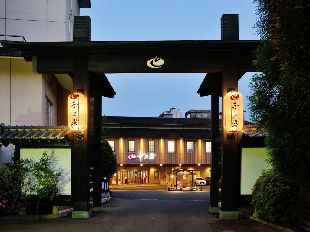 Akiu Onsen Hotel Hananoyu Best Price On Akiu Onsen Hotel Hananoyu In Miyagi Reviews