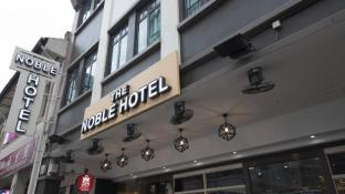 The Noble Hotel (SG Clean Certification)