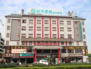 City Comfort Inn Guangzhou Changlong Chinese Food Court Branch
