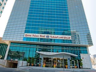 Queen Palace Hotel