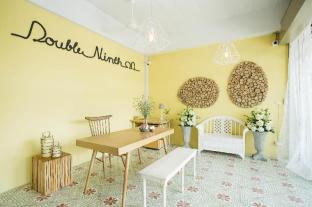 Double Ninth Friendly Boutique Hotel