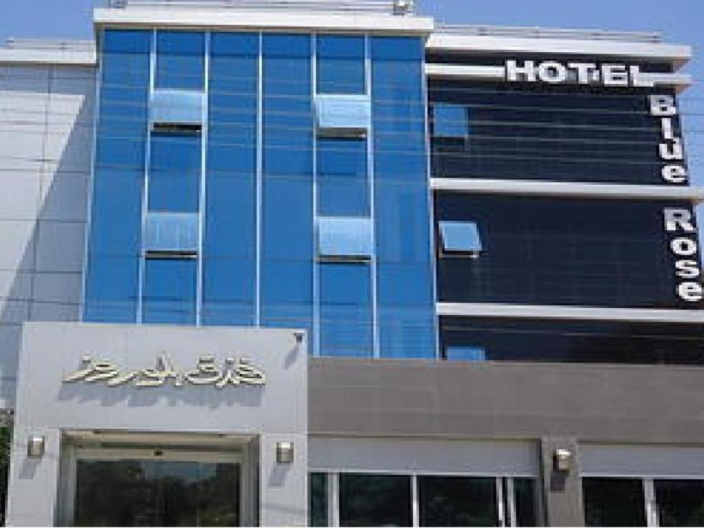 236239aabd0b4 Blue Rose Hotel in Amman - Room Deals, Photos & Reviews