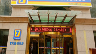 7 Days Inn Xian West Gaoxin Keji Road Subway Station Branch