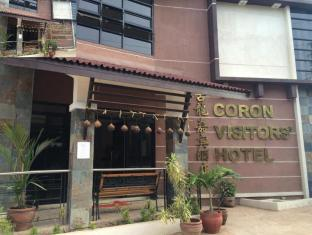 Coron Visitors Hotel