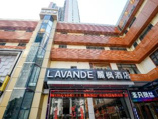 Lavande Hotel Guangzhou Zoo Subway Station Branch