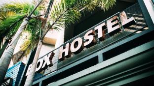 Box Hostel-n-Cafe