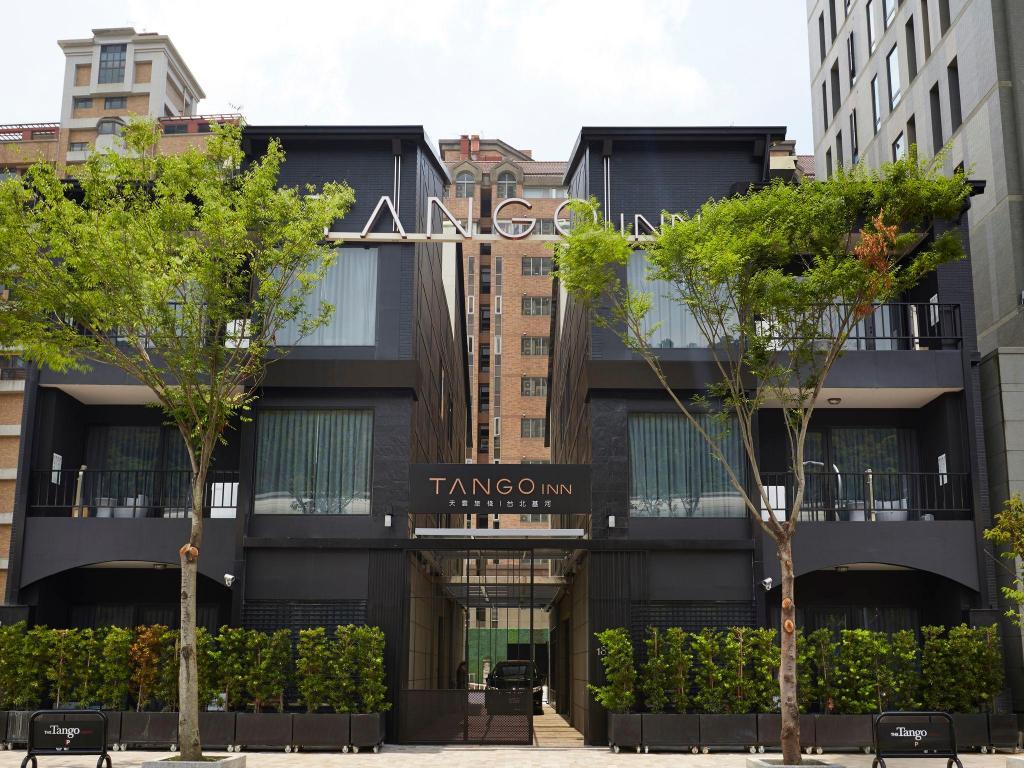 天雲旅棧台北基河館Tango Inn Taipei JiHe