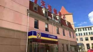 7 Days Inn Zhangjiakou Chongli Yuxing Road Branch