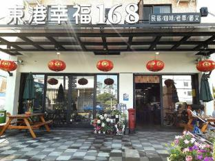 Tung Kang Happiness168 B&B