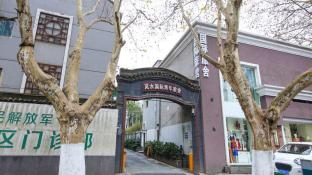 Hangzhou Lanshui International Youth Hostel