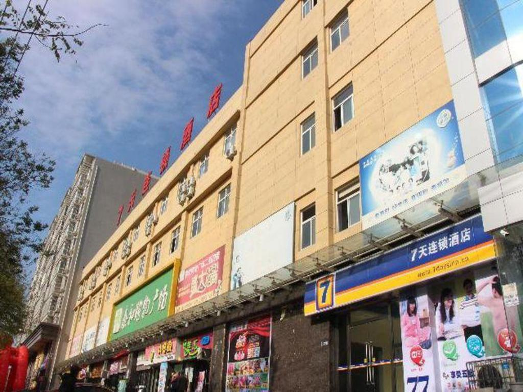 7 Days Inn Weinan Jiefang Road Train Station Branch
