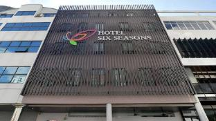Hotel Six Seasons