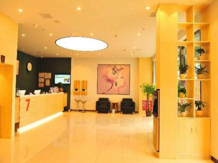 Hall 7 Days Premium Chongqing Da Zu Hong Sheng Square Branch