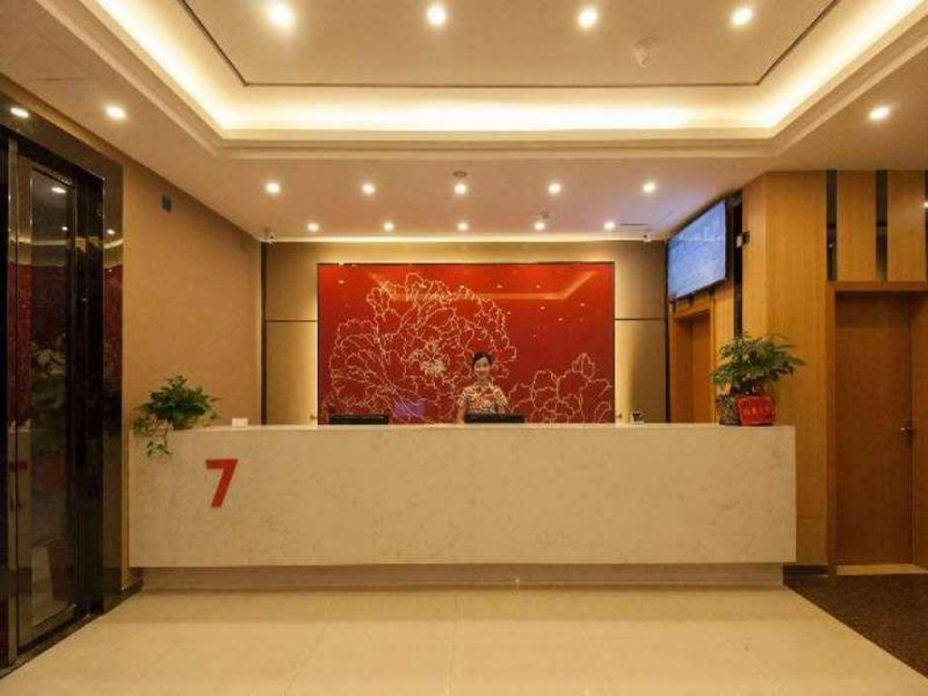Lobby 7 Days Premium Zhuzhou Changjiang South Road Central Hospital Branch