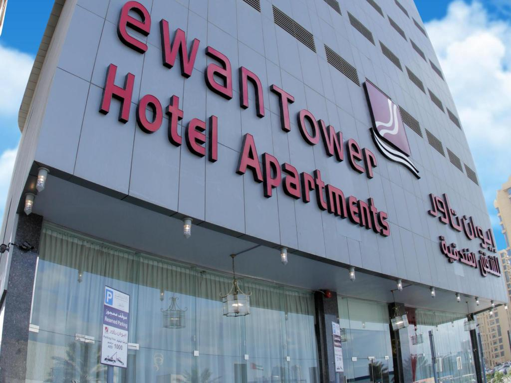 Ewan Tower Hotel Apartments