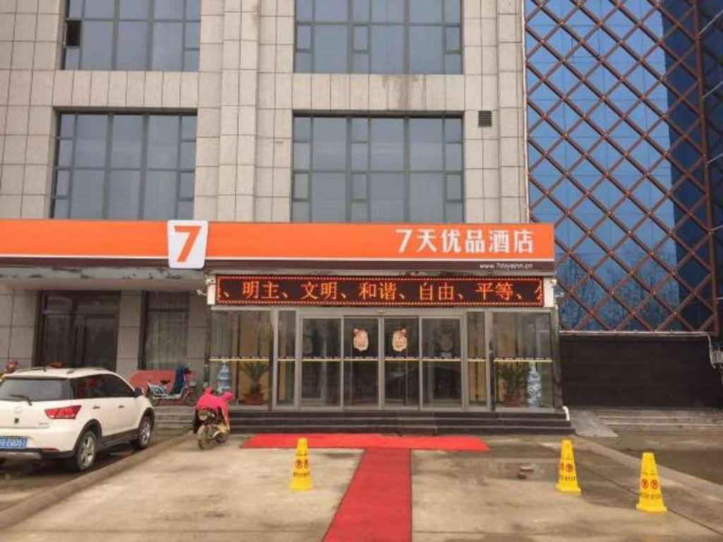 7 days best quality hotel·Linyi Hedong Fenghuang street branch