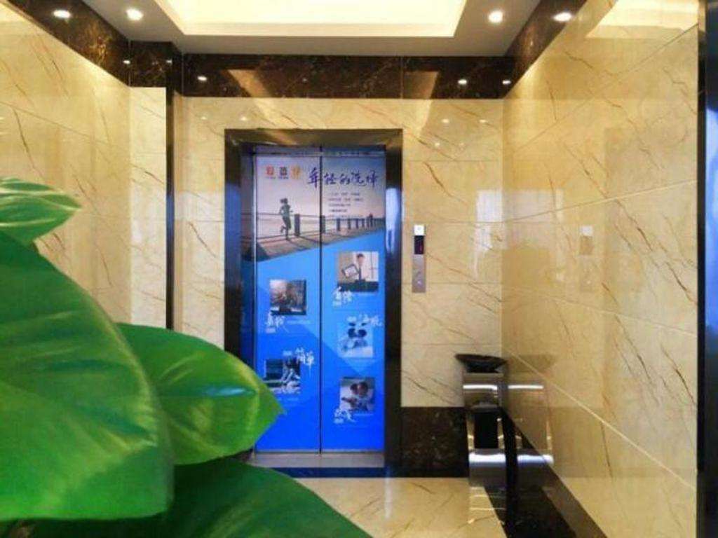 Foyer 7 Days Inn Ningguo Ningcheng North Road Walkway Branch